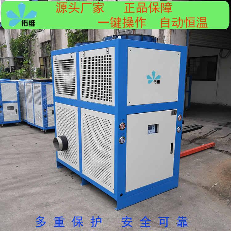 青縣效果好的風冷式工業冷水機公司哪家好卓越服務