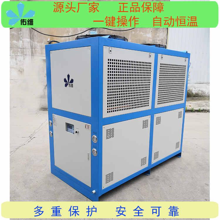 博野穩定的陶瓷工業冷水機廠商聯系方式誠信經營
