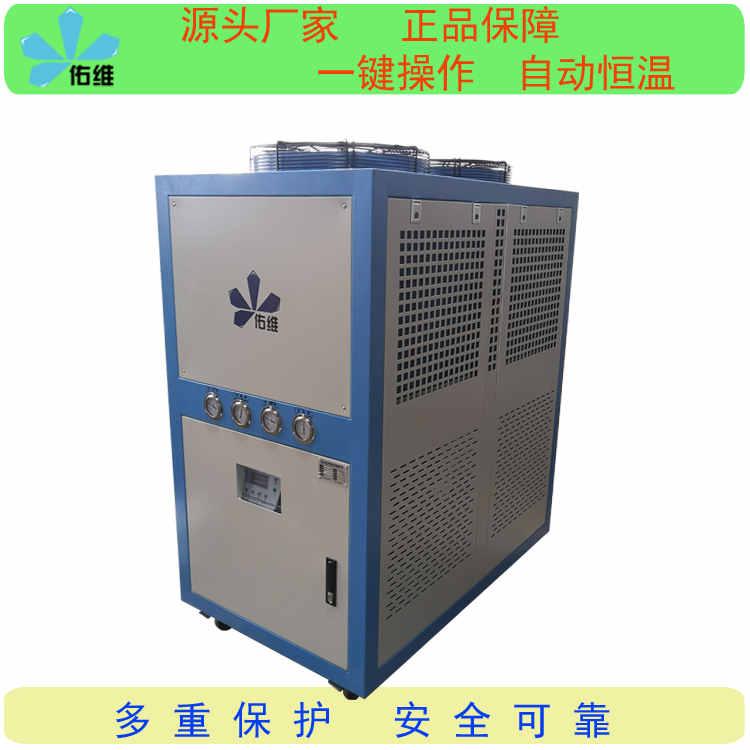 廣宗知名的佑維工業冷水機哪家安全創新服務