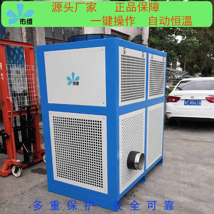 承德老牌的佑維小型工業冷水機生產廠商聯系方式
