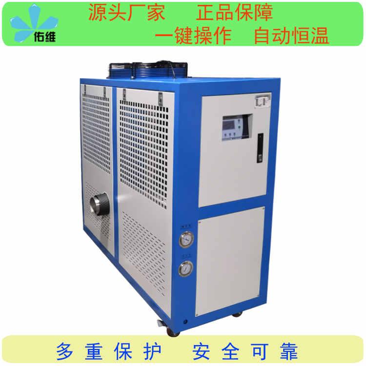 承德很好的水冷式工業冷水機公司哪家好非標定制